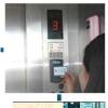 PROMO MURAH SISTEM ACCESS LIFT ELEVATOR UNTUK APARTEMENT,OFFICE BUILDING,HOTEL,MALL DAN HOSPITAL